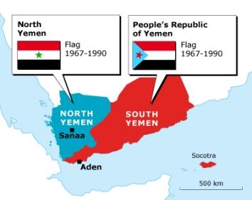 http://www.adenalmnarh.com/ArticleImages/1209/131330/yemen_north-south_map_400px.jpg