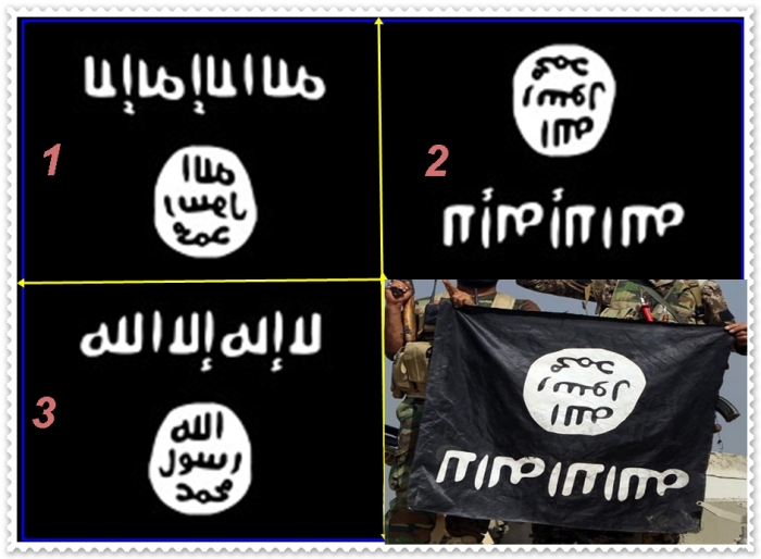 ISIS aneka  Flag ok
